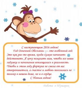 9607463-Baby-animal-banner-Monkey-Cartoon-label--Stock-Vector-frame